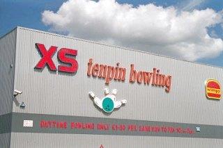 XS Ten Pin Bowling, Camelon
