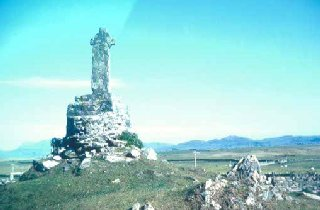 Celtic cross on the island of Oronsay