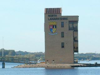 Water Sports Centre, Strathclyde Country Park