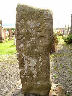 Kilmorie Stone Cross, Kirkcolm